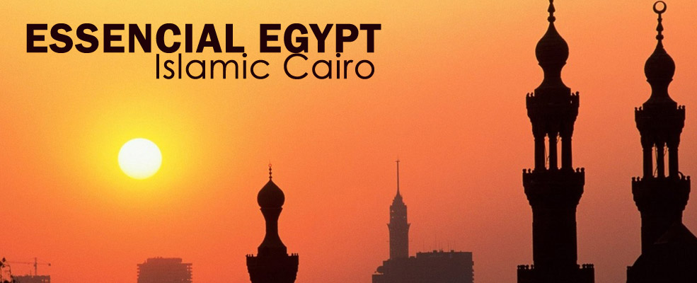 Cairo Islamic City Tour